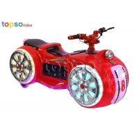 Buy cheap Carnival Playground Square Rides Space Motorcycle Rides For Scenic Spots from wholesalers