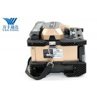 Wholesale 18s Highly Efficient Heating Optical Splicing Machine Dual Direction Lightweight from china suppliers