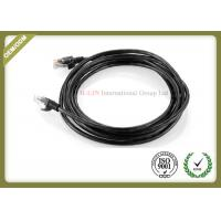 Buy cheap Outdoor Cat5e Network Patch Cord Twisted 8 Core Single Stranding Yellow Jacket from wholesalers