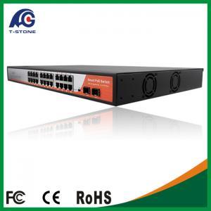China TX ports and 2 combo ports rack mount 1U case 24 port poe switch gigabit network switch on sale