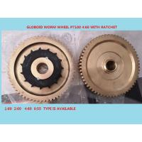 China Sulzer P7100 Projectile Loom Parts Globoid Worm Wheel 4:60 912510111 on sale