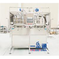 Wholesale BIB Filling Machine For Oil Water , 5L Bag In Box filling Equipment from china suppliers