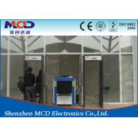 China Deep Search Door Frame Metal Detector Gate / Metal Detection Systems For Body Scanning on sale