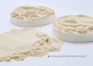 Wholesale 8002-80-0 Dried Wheat Gluten As Protein Source To Produce Animal And Pet Feed from china suppliers