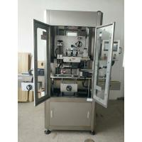 China Shrink Sleeve machine with a minimum of 200 cans/minute on sale
