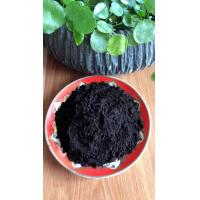 Wholesale Dutched Brownish Black Cocoa Powder Cocoa Ingredients With ISO9001 Approved from china suppliers