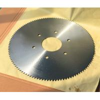 Wholesale TCT circular saw body and steel core with material 8CrV 80CrV2 75Cr1 from china suppliers