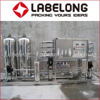 Wholesale Industrial RO System High Precision , Automatic Reverse Osmosis Machine from china suppliers