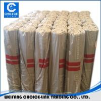 Buy cheap 2mm Self adhesive bitumen construction building materials from wholesalers