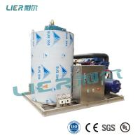 Buy cheap Freon R404a Seawater Flake Ice Machine Used On Fishing Vessel Ice System For Fishery from wholesalers