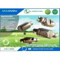 Wholesale Stainless Steel Low Pressure Water Spray Misting  nozzles greenhouse misting system from china suppliers