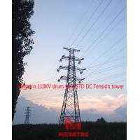 Wholesale 110KV Transmission line drum type STD DC Tension tower,MEGATRO TUBULAR STEEL POWER TOWERS from china suppliers