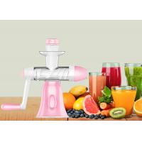 Buy cheap Manual Juice Extractor Size 313*173*326mm Fruit Ice Cream Making Machine from wholesalers