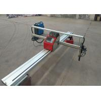 Wholesale 200W Oxygen Acetylene Fangling-2100 CNC Plasma Cutting Machine With Torch Cable Holder from china suppliers