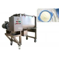 Wholesale Dry Grain Grain Powder Machine Powdered Milk Icing Sugar Flour Mixing Stable from china suppliers