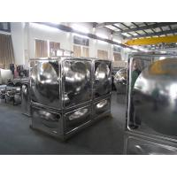 Wholesale Corrosion Resistance Horizontal Stainless Steel Tanks Water Supply System from china suppliers
