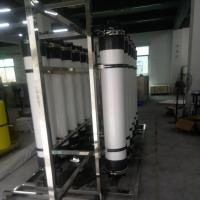 Wholesale UF Turnkey Project Solutions Mineral Water Plant Factory Water Production from china suppliers
