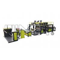 Buy cheap Air Bubble Sheet Extrusion Air Bubble Packing Machine DYF -1600 Reliable from wholesalers