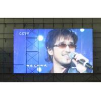 Buy cheap P16 Full Color Rental Led Billboards Display , High Resolution Screen from wholesalers