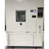 Wholesale IP5X/IP6X Sand and Dust Resistance Test Chamber Suitable for Electrical and Automobile from china suppliers