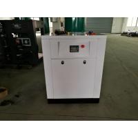 Medium Voltage Vfd Generator Rotary Screw Air Compressor 1900 * 1250 * 1600mm