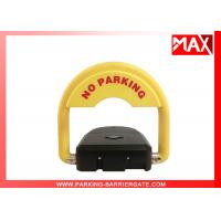 China Vehicle Parking Spot Lock  Infrared Remote Control SGS Certification on sale