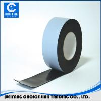 Buy cheap 75mm self adhesive bitumen tape from wholesalers