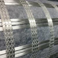 Wholesale Polyester Fiberglass Plastic Geogrid Geocomposite Bonded For Asphalt Road from china suppliers