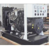 Wholesale 150KVA Perkins Generator Fuel Consumption from china suppliers