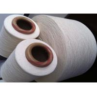 Buy cheap Open End Yarn Pure Cotton Yarn Ne10 / 1 With High Tenacity For Weaving , 430-550t/M Twist from wholesalers