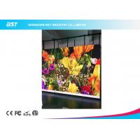 Buy cheap IP43 Indoor P5 SMD2121 Advertising LED Video wall Screen Slim Cabinet (>1200nits from wholesalers