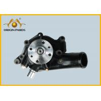 Wholesale Iron Shell ISUZU FSR Water Pump 1136108190 Diesel Engine With Sliver Pipe from china suppliers