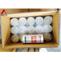 Buy cheap Aluminium Phosphide 56% Pest Control Insecticide CAS 20859-73-8 Fumigation from wholesalers