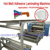 Buy cheap Heat Roller Laminating Machine from wholesalers