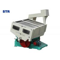 Buy cheap New style ISO approved hot sale MGCZ rice paddy separator machine from wholesalers