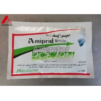 Wholesale Acetamiprid 50% WP Broad Spectrum Insecticide from china suppliers
