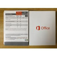 Wholesale Office 365 Microsoft  Office 2016 Box , English Office 2016 Product Activation from china suppliers