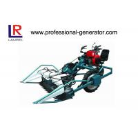 Buy cheap Singer-cylinder 6.5HP to 9HP Wheat Reaper Binder Machine with air cooled Diesel from wholesalers
