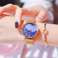 Buy cheap Japanese Quartz Movement 2018 New Ins French Minority Watch Ladies Waterproof from wholesalers