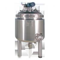 Wholesale 3000L custom durable High Density Horizontal double - layer Stainless Steel Tank  Agitator from china suppliers