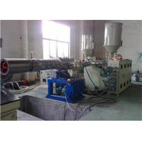 Wholesale CE Plastic Extrusion Machine PVC PE Double Wall Corrugated Pipe Extruder from china suppliers