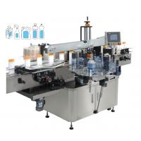 Wholesale High Speed Double Sided Automatic Sticker Labeling Machine For Self Adhesive Sticker from china suppliers