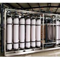 Wholesale Mineral Water Production Line UF Water Treatment from china suppliers