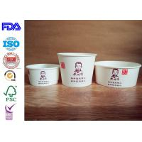 Buy cheap Disposable Take Away Kraft Paper Hot Soup Container Match With Lid from wholesalers