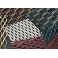 Buy cheap Decorative Aluminum Expanded Metal Mesh Facade Cladding Woven Wire Mesh from wholesalers