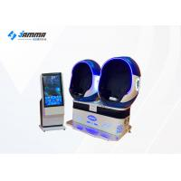 Buy cheap 360 View Deepoon E3 Glasses 9D Virtual Reality Simulator Equipped 2P VR Chair from wholesalers