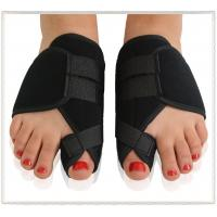 China Big Toe Bunion Splint Hallux Valgus Foot Pain Relief Corrector 2pcs for Left and Right on sale