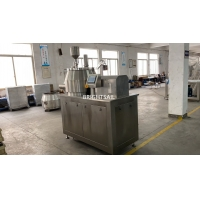 Wholesale Touch Screen HMI MedicalWet Granulation Machine PLC Controlled from china suppliers
