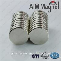 Buy cheap Strong permanent 18 x 1mm neodymium magnet from wholesalers