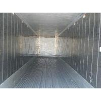 China Reefer Container on sale